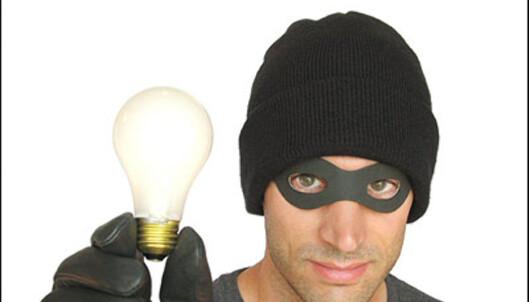 Innbruddstyver kommer i mange utgaver. Det er ikke alltid at de stjeler. <I>Foto: iStockphoto.com</i>