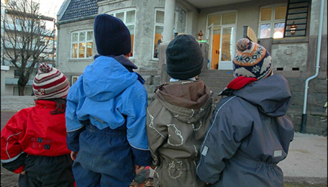 Kommer barna til å stå i kø foran det nye hotellet i Pilestredet Park?