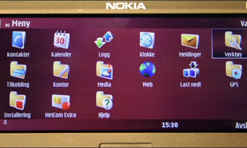image: Nokia E90 Communicator