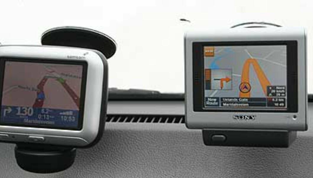 Verdt å vite om GPS