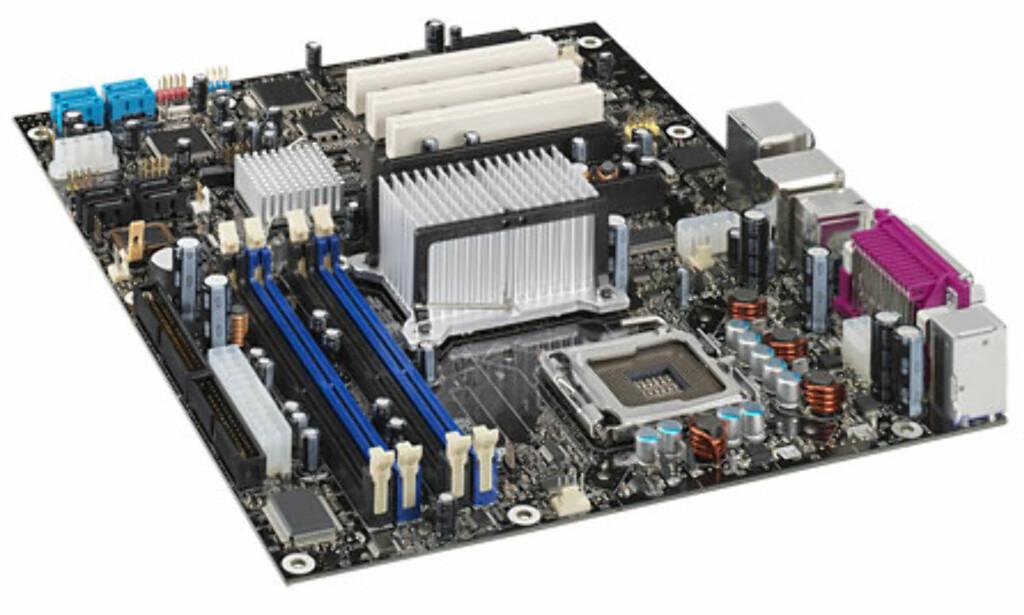 Brikkesettet er motorveien som forbinder prosessoren med resten av maskinen. Nå blir Intels variant raskere.