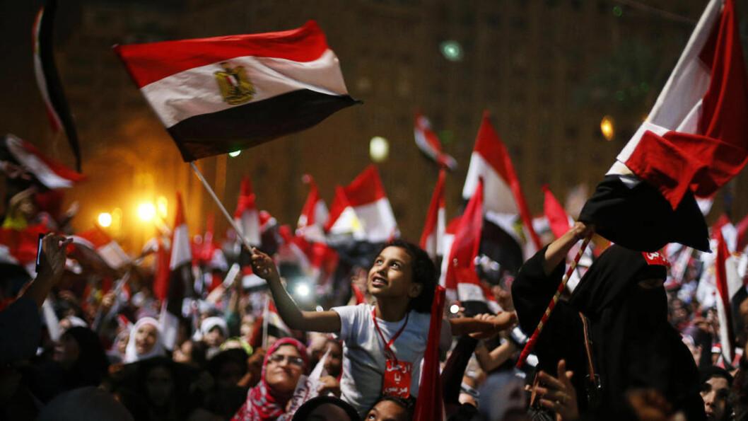 Foto: REUTERS/Suhaib Salem/NTB-SCANPIX