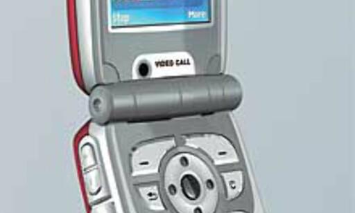 image: Her er UMTS-mobilen fra Sony Ericsson