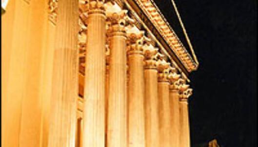 Zappeion Megaron i Aten.<br /> <br /> <I>Foto: Athens2004.com</I> Foto: Athen2004.gr