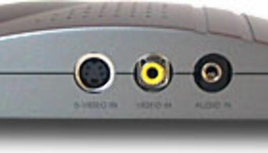 USB: Trust Digital PCTV