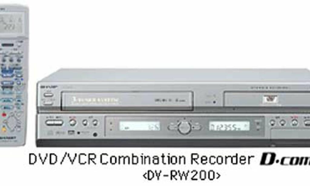 image: Enkleste VHS til DVD-løsning?
