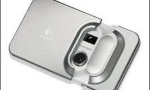 image: Høy gadgetfaktor: Logitech