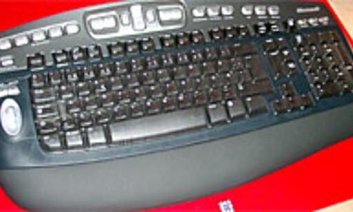 image: Nytt PC-tilbehør fra Microsoft