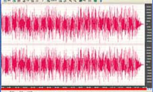 Det er muligheter for redigering av låter