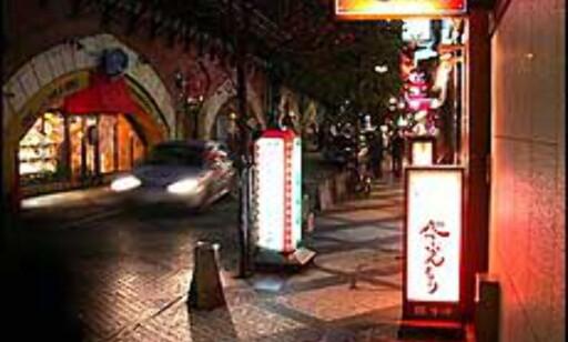Unngå å være alene i mørke gater. Foto: JHS