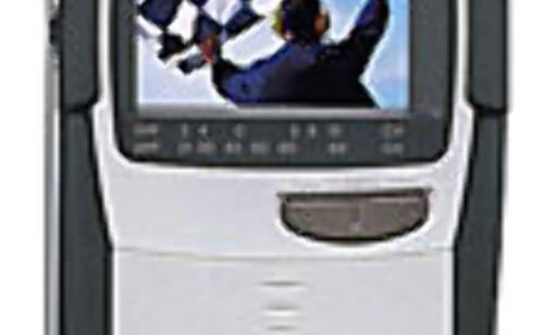 TV-880 fra Casio.