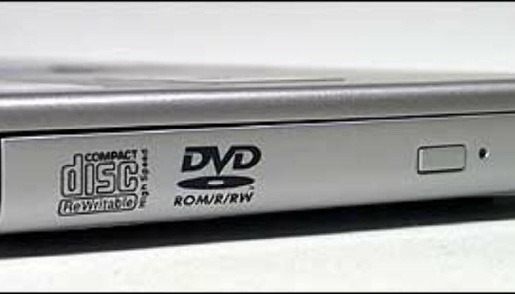 Vårt tips er at det ikke blir lenge før DVD-brenner blir like vanlig som dagens CD-brennere, også på bærbare PCer.