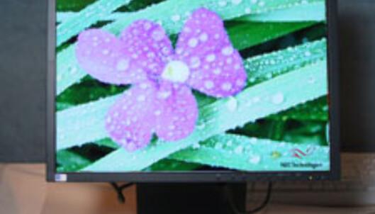 Nye LCD-skjermer fra Nec/Mitsubishi