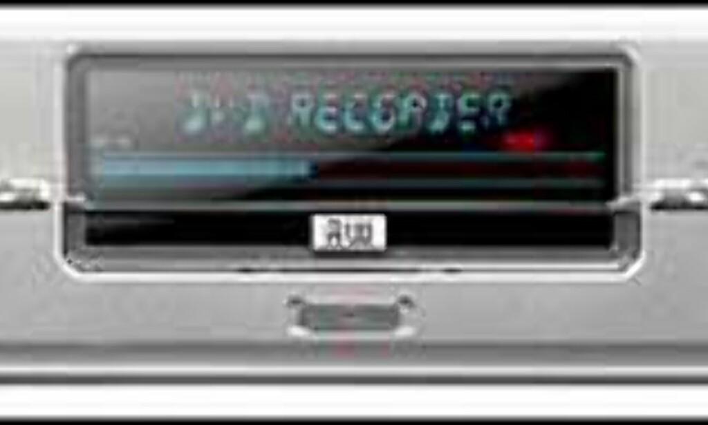 Philips DVDR 880