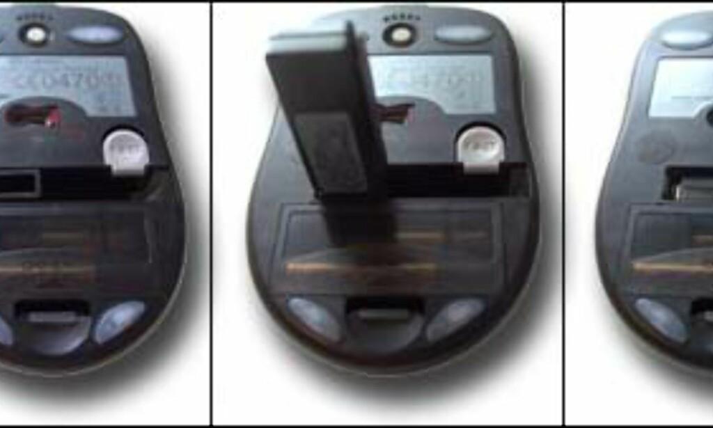 image: Kjempesmart mini-mus - del 2