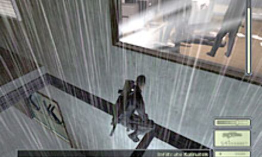 image: Splinter Cell (PC)