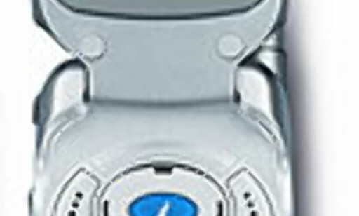 image: Samsung lanserer SGH-S300