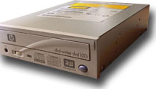 DVD100i var den første DVD-brenneren av typen DVD+RW vi testet. Den kostet 8.500 kroner i oktober 2001...