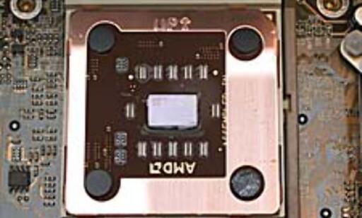 image: MiniPC som har alt og litt til