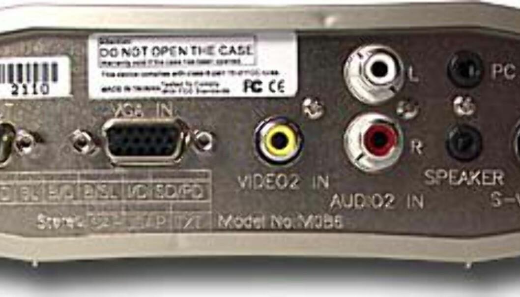 TEST: TV-tuner for PC-skjerm