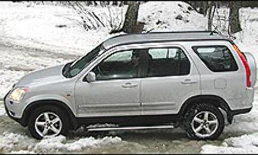 image: 1. Honda CR-V: Allrounderen