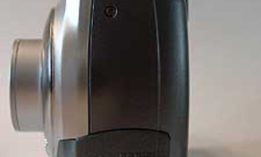 image: Kodak EasyShare CX4230