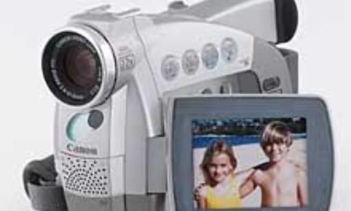 image: Canon lanserer ny DV-serie