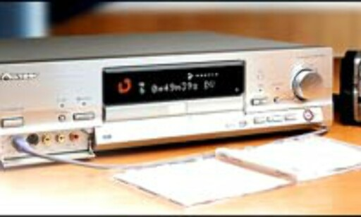 Pioneer-DVR-7000. Bilde: www.pioner.no