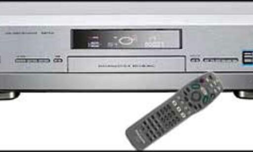 Panasonic: DVD-RAM & DVD-R. Bilde: http://www.panasonic.no