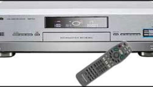 <strong>Panasonic:</strong> DVD-RAM & DVD-R. Bilde: http://www.panasonic.no