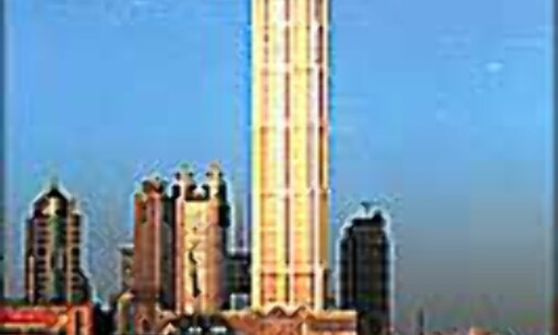 Jin Mao i Kina er den ferskeste av skyskraperne i vår oversikt.