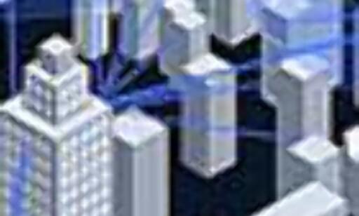 image: Tema: Bredbånd og Internett-teknologi