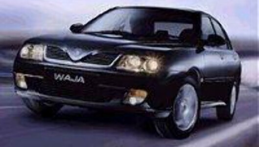 Proton Waja: Malaysias første innfødte bil