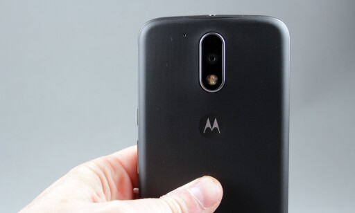 Motorola Moto G4 Plus: f/2,0, 16Mp, 1,31µm pikselstørrelse