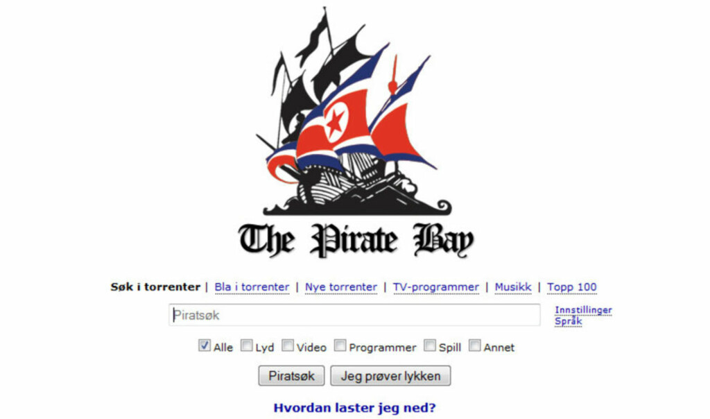 BLØFFET:  The Pirat Bay erstattet i går logoens seil med det nordkoreanske flagget, og blogget om at Nord Korea hadde overtatt fildelingsnettstedet. I dag avslører de det hele som en bløff.