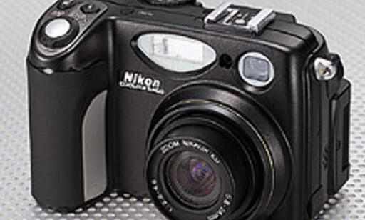 image: Nikon lanserer Coolpix 5400 - kompakt proffkamera