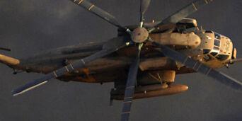 image: Amerikansk helikopter krasjet nær grensen til Nord-Korea