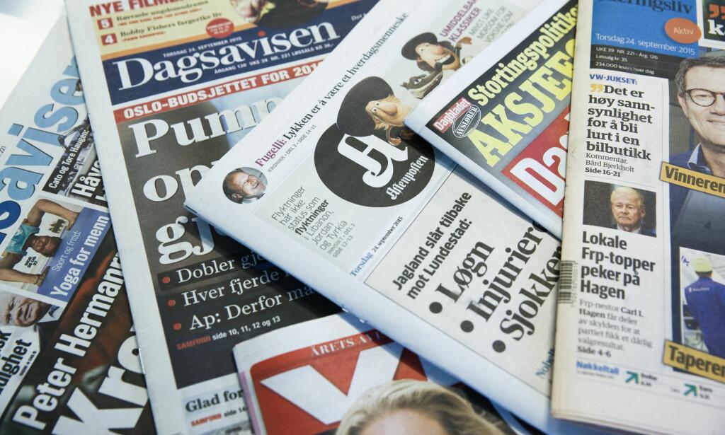 VIL HA AVIS: - Selg meg en avis som gir meg en samlet, konsentrert nyhetsoppdatering én gang om dagen der jeg får vite om det viktigste som har skjedd. Selg meg en avis med få, men veldig gode, artikler. Selg meg en avis som utfordrer meg til å lese én sak hver dag som jeg ellers ikke ville lest, skriver artikkelforfatteren. Foto: NTB Scanpix