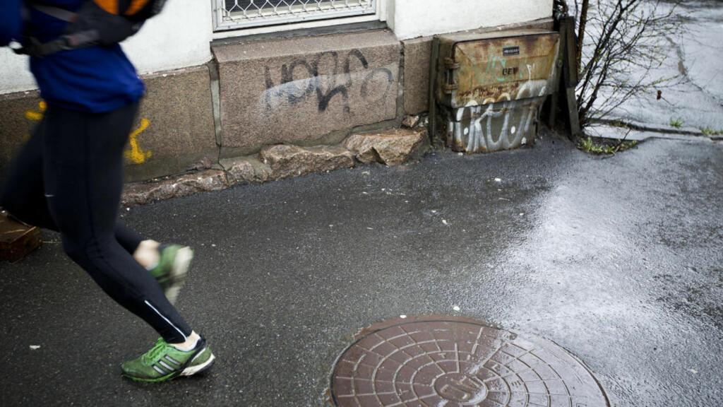 «MORG»: Grafittimiljøet var et av mange steder Anders Behring Breivik søkte seg til, uten å finne sin plass, skriver artikkelforfatteren. Hans signatur skal ha vært «morg». Dette bildet er tatt i Oslo denne uka. Foto: ATK