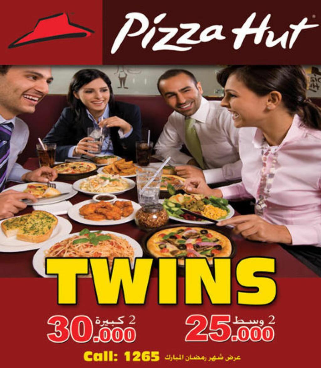 MØTESTED: Ifølge CIA-kilder var Pizza Hut i Beirut stamstedet til CIA-offiserer som hadde kontakt med utallige libanesiske kilder. Dermed ble det en enkel sak for Hizbollah å rulle opp hele operasjonen.
