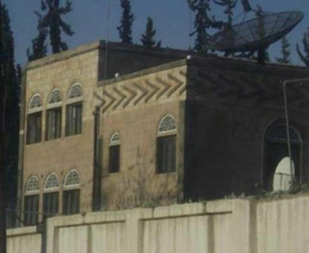<strong>FASJONABELT:</strong> Bak disse høye murene i Jemen holder Shaher Abdulhak til. Han har gjort det han har kunnet for å beskytte sin drapssiktede sønn. Foto: Privat