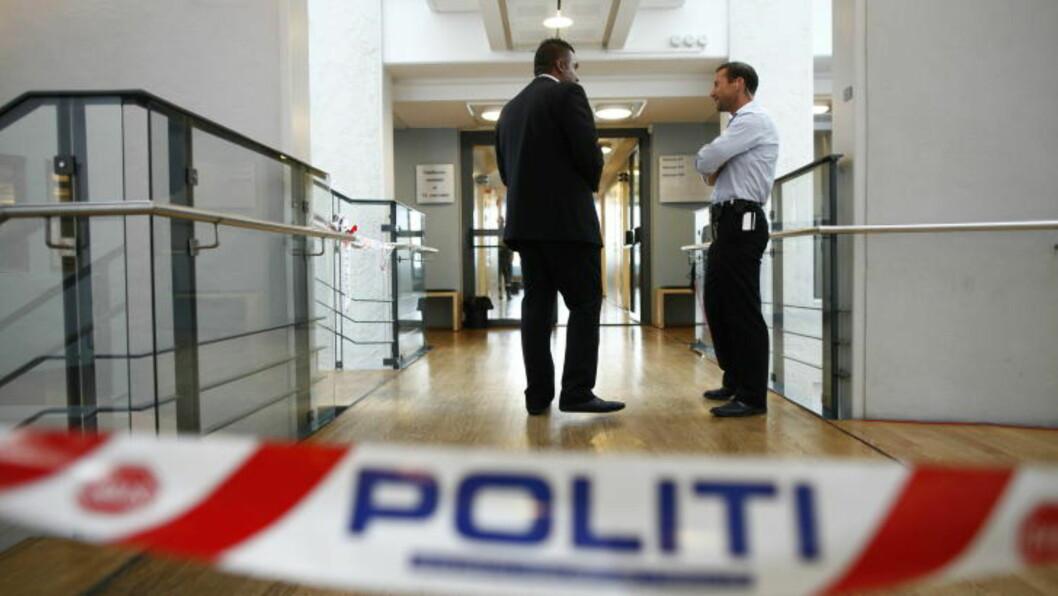 Anders Behring Breivik har forlatt retten