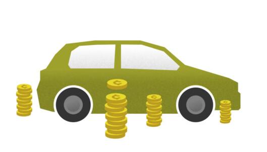 Derfor bør du kjøpe ny bil neste år