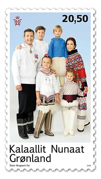 VEKKER REAKSJONER: Dette bildet av den danske kronprinsfamilien har fått mange til å reagere. Foto: Steen Brogaard