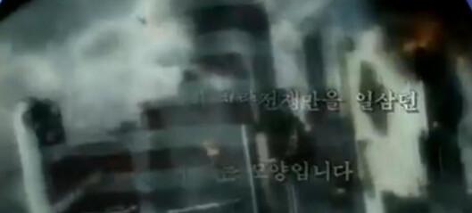Du gjetter ikke hvordan nordkoreanerne laget atomtrusselen sin