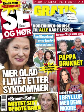 I SALG NÅ: I denne ukens Se og Hør kan du se bildene av lille Alina, og lese mer om danseparet.