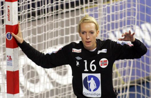 SATSER VIDERE: Den nye klubben til Katrine Lunde har store amibisjoner fremover, og Katrine Lunde har planer om å prestere både i håndballmålet og i morsrollen - med «ammeklausul».  Foto: NTB scanpix