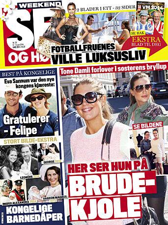 LES MER:  I nyeste nummer av Se og Hør Weekend kan du lese mer og se flere bilder fra Gaute Ormåsens bryllup. Foto: Se og Hør