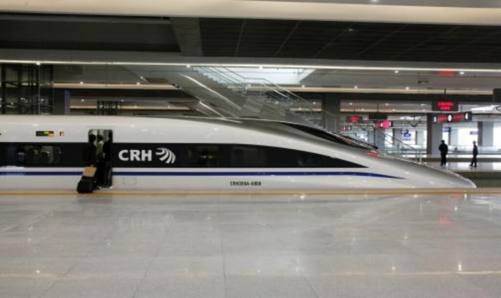 AERODYNAMISK: Det nye kinesiske toget sett fra siden. Foto: EPA