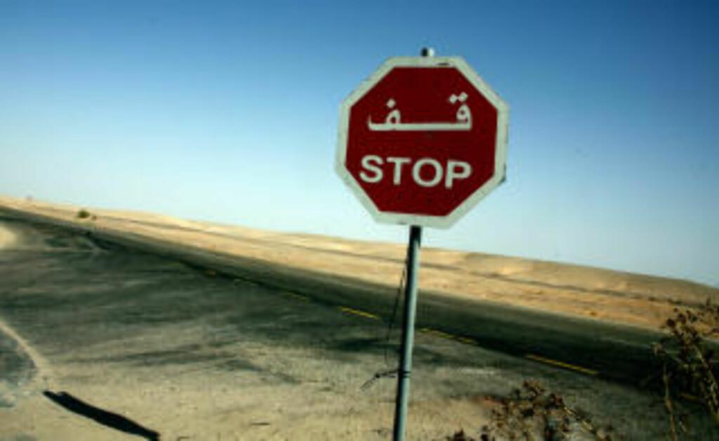 PASS OPP!: Store deler av Jordan er ørken. Innimellom finnes noen oaser som har vært i bruk siden historisk tid da nomadenes karavaner stoppet for natten.
